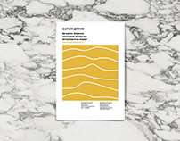 Printed Music and Lyrics Edition