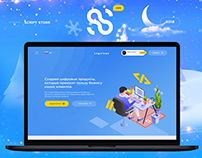 SC - Online Script store design
