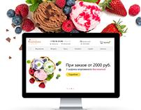 Интернет-магазин «Вкусняшка»
