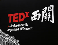 TEDxXiguan - Lesson One
