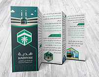 Haji & Mu'tamer's Gift brochure