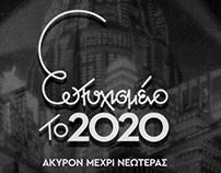 HAPPY 2020 - CANCELLED - GREEK LETTERING