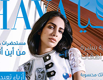 Haya Magazine April 2015 Cover story