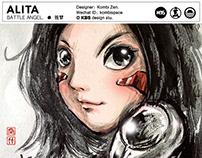 #018 ALITA「致敬銃夢」.