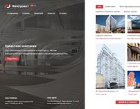 Corp Site