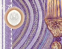 Fiftieth Anniversary of Independence Commemorative Note