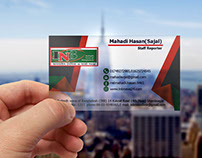 INB News Business Card