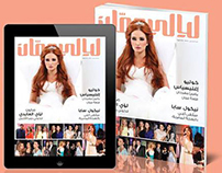 Layali Amman Magaizne covers (2013-2015)