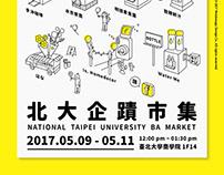 北大企蹟市集 National Taipei University BA Market