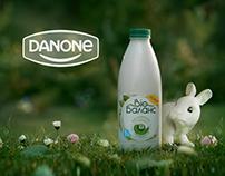 Bio Balance commercial
