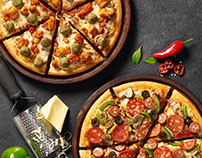 Pizza Hut New Menu