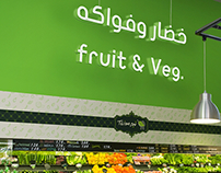 Taim supermarket