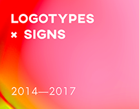 Logotypes × Signs 2014—2017
