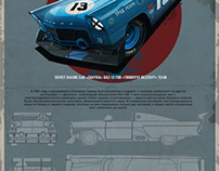 """CHAYKA"" GAZ-13 custom racing car"