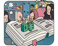Illustrations for GQ Magazine