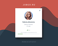 Jobgu.ru / Administrator