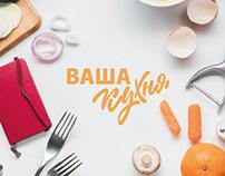 menu design for restaurant, photo Дизайн меню и фудфото