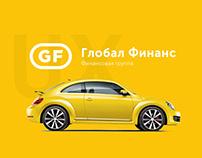 G-Fin | UX | Prototype