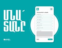 Mobile app design/development
