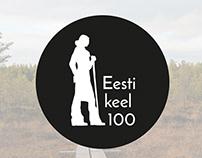 Eesti keele aasta logokavand