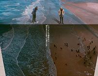 Digital Art: Sea High