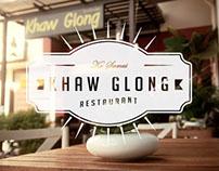 Khaw Glong - Restaurant - Ko Samui