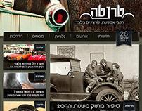 Taranta // Web Concept // Car Collectors Portal (2012)