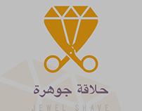 Logo Jewel Shave ( حلاقة جوهرة )