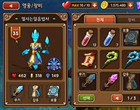 Mobile Game UI Portfolio