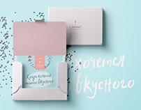 Caramel cards