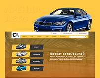 Landig page car rent