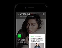 NAVER Topic Viewer