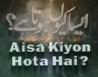 Aisa Kiyon Hota hai?