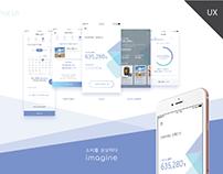 [UX] 소비 시뮬레이션 앱, 이매진