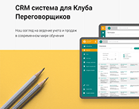 CRM system ui/ux design