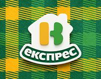 VK express