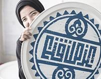 Kufic Renk Trays - Graduation Project
