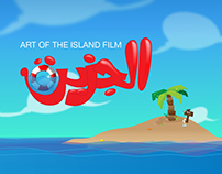 Art of The Island short film