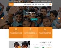 Donations Portal