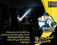 Primo App - Digital Marketing