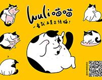 WechatEmoji-WuliMoewmoew