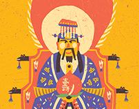 - zodiaco cinese / 十二生肖 -
