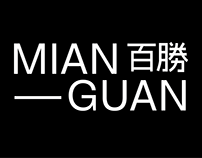 Mianguan