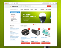 Tiny-cost, lighting online store