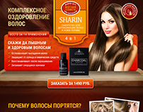 "CPA LANDING PAGE ""Sharin Hairs"" Bestowhope@mail.ru"