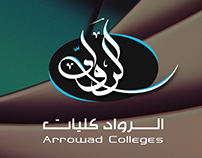 Arrowad Colleges Arabic Calligraphy Logo