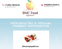 Mobile version for site food ingredients