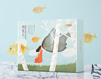 A Piece Of Lovely Cake Package Design ②