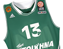 PAO B.C. - Team's official jersey 2013-2014