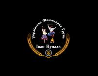 Logo - Grupo Folclórico Ucraniano Ivan Kupalo